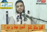 أمه صديقة- قصة المسيح بن مريم عليهم السلام