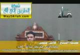 كيف تكون عبداً لله العزيز- ندوات ودروس من المساجد