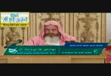 ( 38)أوقات النهي عن صلاة النوافل المطلقة -كتاب الصلاة