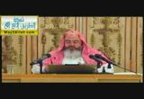 ( 40)أوقات النهي عن النوافل المطلقة 3-كتاب الصلاة