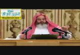 ( 45)أحكام متابعة الإمام الموافقة والمخالفة-كتاب الصلاة