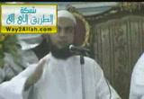 نصرة رسول الله صل الله عليه وسلم- ندوات ودروس من المساجد