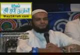 لو بتحب رسول الله- ندوات ودروس من المساجد