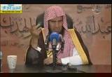 حقالرسولصلىاللهعليهوسلمج1(10/6/2014)محاضرة