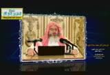 مشروعية المخالفة في الطريق يوم العيد- مسائل كتاب الصلاة