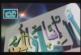 أخلاقنا تجاه الصحابة رضي الله عنهم( 11/6/2014) إنما الأمم الأخلاق