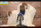 حق الله ج2( 14/6/2014)محاضرة