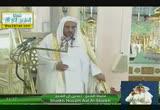 رمضان وأخلاق الصائم ( 17/9/1434) خطب الجمعة من المسجد النبوي الشريف
