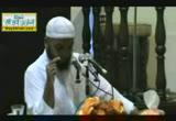 (13)جنة القرءان 1-سير وأخلاق الصالحين