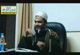أنواع التوحيد-ندوات ودروس من المساجد