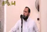 خطبة ( سورة التكوير ) ، مسجد الزهراء بالمنصورة ، 6-6-2014