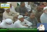التزود من الطاعات والحذر من المحرمات - خطب الجمعة من المسجد النبوي