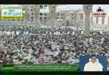 حسن الخلق- خطب الجمعة من المسجد النبوي