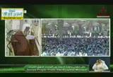 من صفات خلقه صلى الله عليه وسلم (25/ 1/ 1435هـ - خطب الجمعة من المسجد النبوي