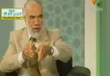 (4) شُعب الإيمان(أخلاقيات لاإلاه إلا الله)الجزء الثالث  -الدين القيم