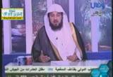الصحابة وذكر الله -خير القرون