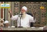 العلم بمقدرة الله على المغفرة- عَلِمَ عبدى (دورة الإستعدا لرمضان 1432)