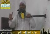 مـــراعـــــاة الإســــــلام- خطب الجمعة