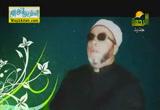 ملامح عن حياه الشيخ عبد الحميد كشك ج 2 ( 30/6/2014 ) حياة عالم