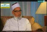 قيمة العفو( 29/6/2014) قيم حضارية