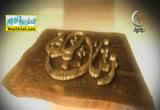 ايام زمان ( 29/6/2014 ) كان زمان