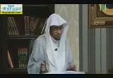 الشريعة( 29/6/2014)تاريخ الفقه الإسلامي