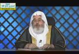 خير الزاد ( 29/6/2014) هدى وبينات رمضان 1435 هـ