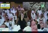 المكرمون( 2/7/2014) مع القرآن 6
