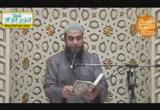(1) تفسير سورة البقرة(29-6-2014)دروس تفسير القرءان(رمضان 1435 )