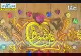 كيف أعالج قلبي - القرآن (3/7/2014) أشواق قلب