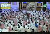 العظيم( 8/7/2014) مع القرآن 6