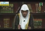 السنة النبوية1( 4/7/2014)تاريخ الفقه الإسلامي