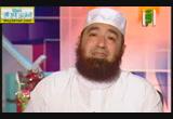 هدية مصعب بن عمير رضي الله عنه ( 6/7/2014) هدايا النبي