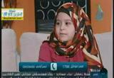 سورة الفلق-قصة تابعي( 7/7/2014) أزهار القرءان