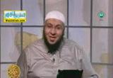 تواضع النبى صلى الله عليه وسلم ( 4/7/2014 ) علمنى رسول الله