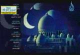 أحكام المريض والمسافر( 5/7/2014) مجالس رمضان