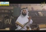 الحلقة( 9)( 7/7/2014) العذراء والمسيح : محمد العريفي / حسن الحسيني