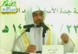 سمات معلم التربية الإسلامية-محاضرة
