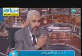 نظرة الاسلام للعربى عن الاجناس الاخرى ( 5/7/2014 ) ماذا قدم المسلمون للعالم