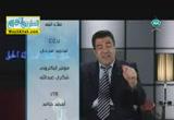 الارض كفاتا ( 5/7/2014 ) حتى يتبين لهم انه الحق