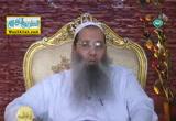 شروط استجابة الدعاء ج 3 ( 5/7/2014 ) إيمانيات
