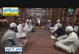 الاخوة والتأخى بين المسلمين ( 6/7/2014 ) معراج الروح