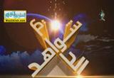 جلسة التدبر ( 7/7/2014 ) سواعد الاخاء 2