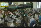 الخواتيمة ج2(12/7/2014 ) خطب الجمعة
