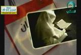 الصائم والذكر(11/7/2014) يوميات صائم