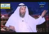 خلافة ومنافب عثمان بن عفان  رضي الله عنه( 13/7/2014) حقبة من التاريخ