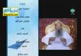 مناجاةالنبى(صلىاللهعليهوسلم)لربهعزوجلج3(8/7/2014)ايمانيات
