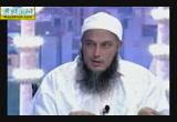 حسن الظن بالله (29/6/2014) مفاهيم 6