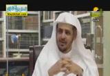 ملامح عن حياة الشيخ ابن عثيمين( 8/7/2014 ) حياة عالم