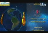 ثابت بن قيس رضي الله عنهم( 11/7/2014) أنوار الأرض
